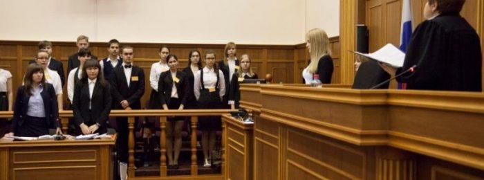Видеосъемка судебного заседания