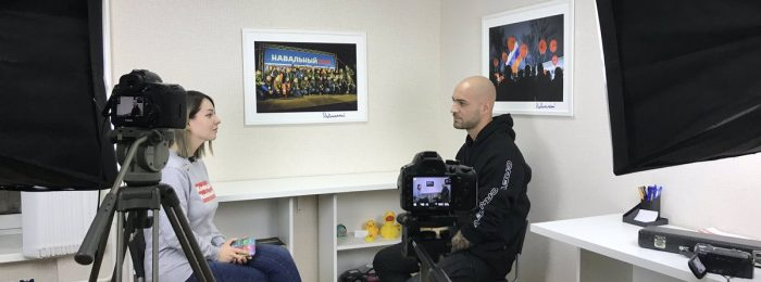 Съемка видео интервью