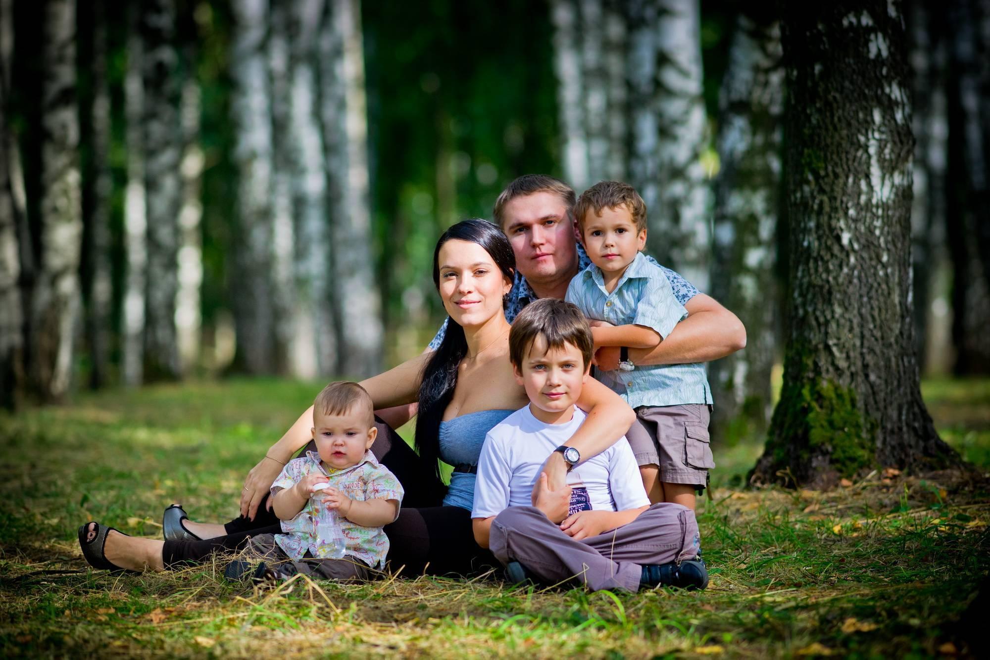 красивые картинки семей фото